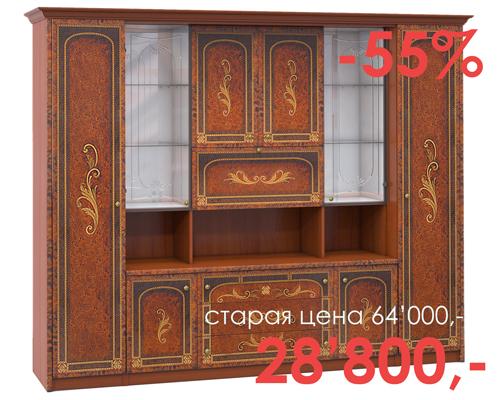Шатура мебель официальный сайт каталог цены курск
